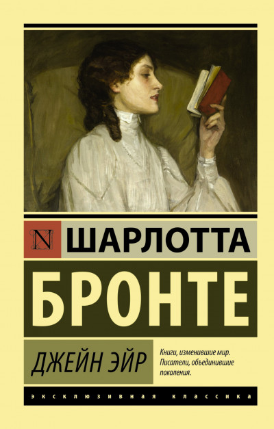 Книга Гордость и предубеждение - Джейн Остин скачать бесплатно fb2 ... | 627x400